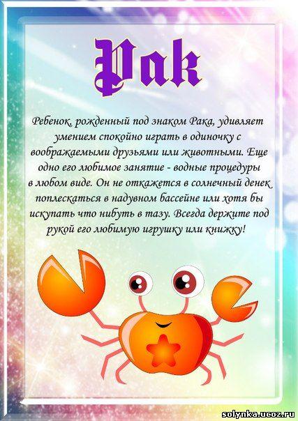 С днем астролога поздравления